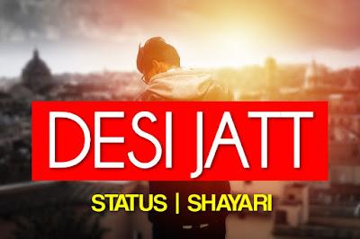 Desi Jatt Attitude Status in Hindi