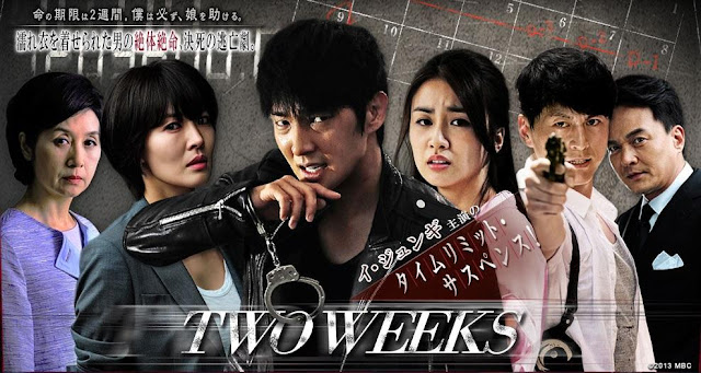Download Drama Korea Two Weeks Batch Subtitle Indonesia