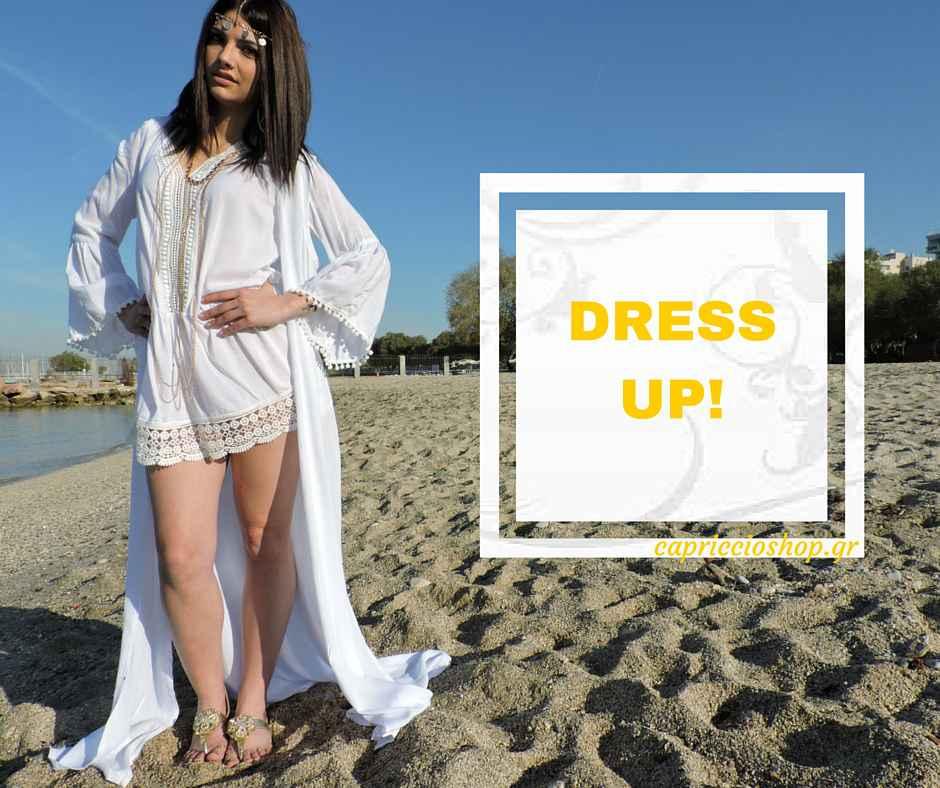 8b6e8a989bfc ΦΟΡΕΜΑΤΑ ONLINE - Όλα γύρω από τα γυναικεία ρούχα και το online Shopping