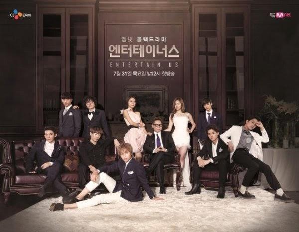 2014年韓劇 Entertain Us線上看