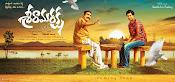 Sree Ramaraksha Posters-thumbnail-1