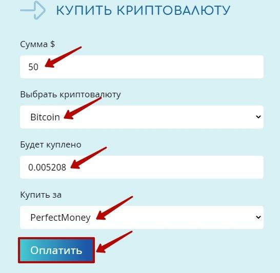 e-wallet.io отзывы