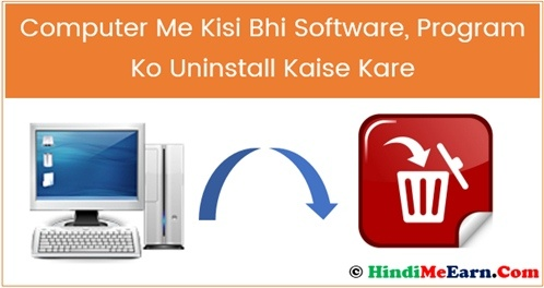 Computer Se Program ko Uninstall Kaise Kare