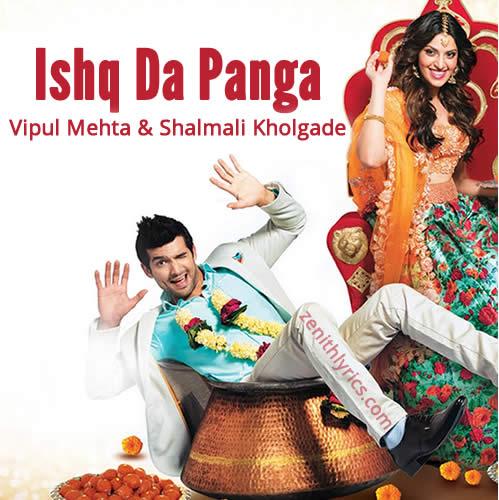 Ishq Da Panga - Wedding Pullav