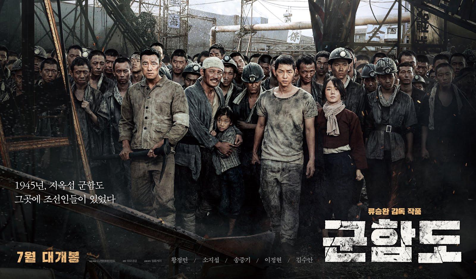 DOWNLOAD FILM The Battleship Island Sub Indo & Sub English