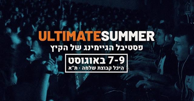 """פסטיבל הגיימיניג בהיכל שלמה בת""""א - אוגוסט 2018"""