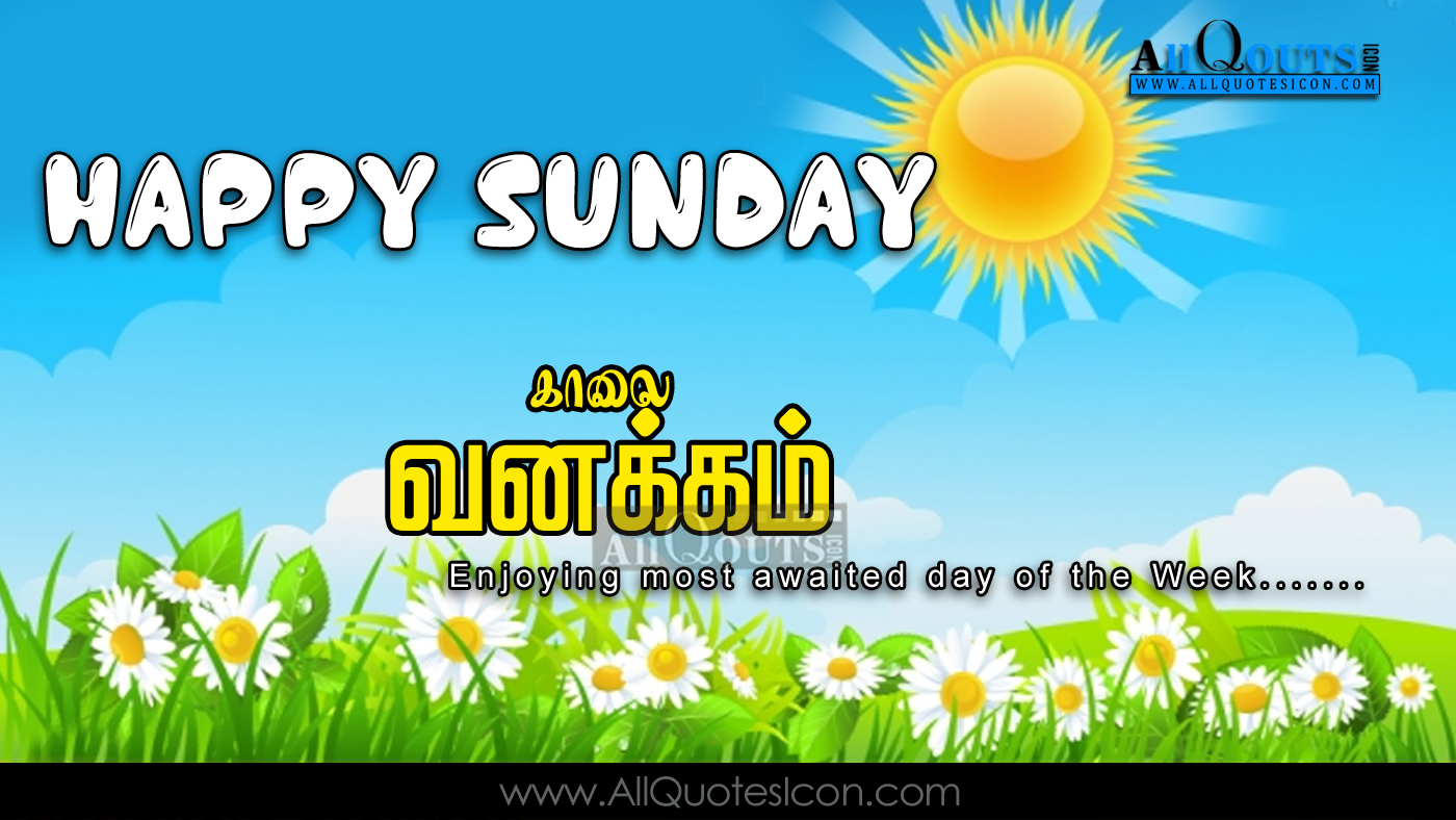 Sunday Good Morning Images With Quotes In Tamil Good Quotes