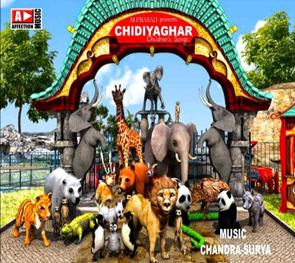 Chidiyaghar_Children's Audio Cd Album by Affection Music Record