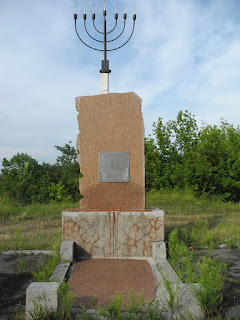 Памятник расстрелянным евреям на окраине Золотоноши