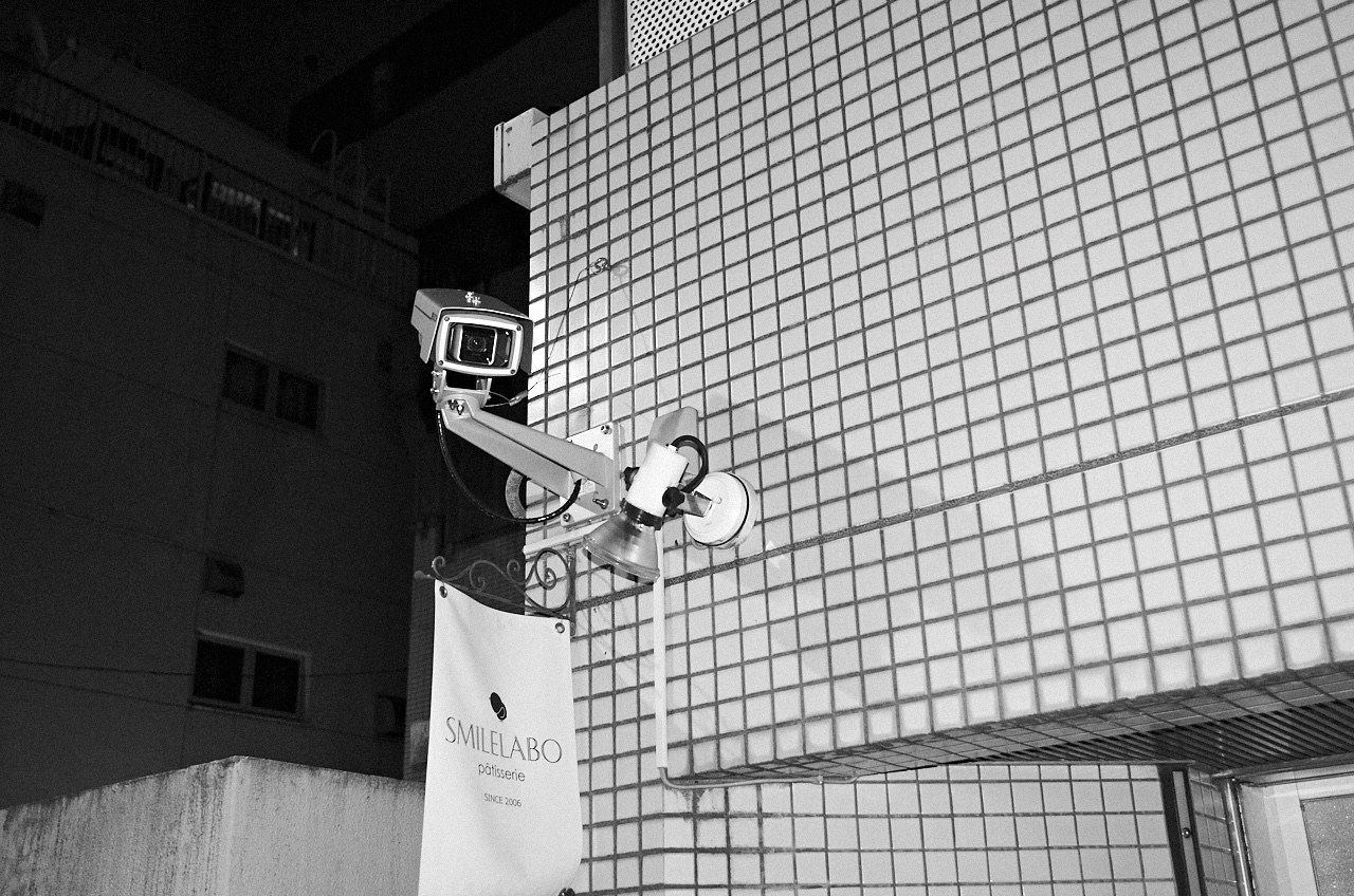 Shinjuku Mad - Crowd fondling 02