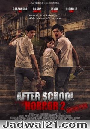 Film AFTER SCHOOL HORROR 2 2017