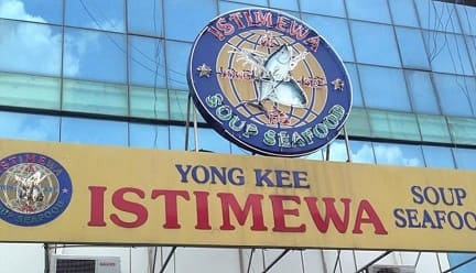 Sup Ikan Yong Kee
