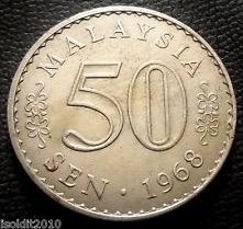 Duit Syiling 50 Sen Malaysia Termahal