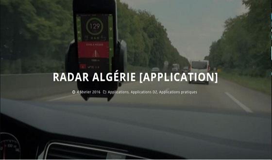 حصريا, تحميل, تطبيق, لكشف ,الرادارات, على ,الطرقات, الجزائرية