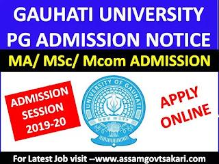 Gauhati University PG Admission 2019
