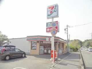 セブンイレブン増尾店