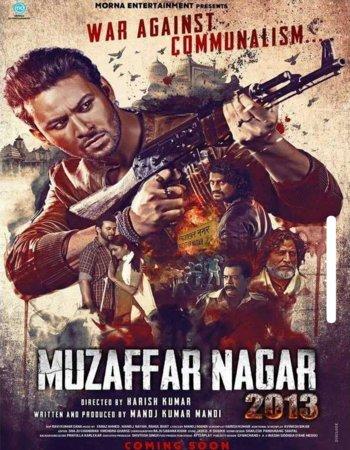 Muzaffarnagar 2013 (2017) Hindi HDRip 300MB