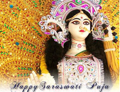 Happy Sarswati Puja Wallpaper