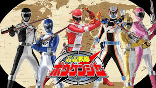 GoGo Sentai Boukenger Episode 01-49 [END] MP4 Subtitle Indonesia