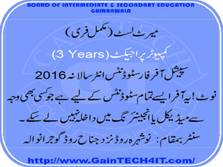 Merit list for Computer Project-3 Years Intermediate Annual 2016