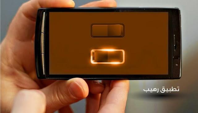 بالمجان حمل ونزل وتمتع بأفضل وأخطر تطبيق لقفل هاتفك الأندرويد بمميزات خرافية ورهيبة لكل أجهزة الأندرويد.