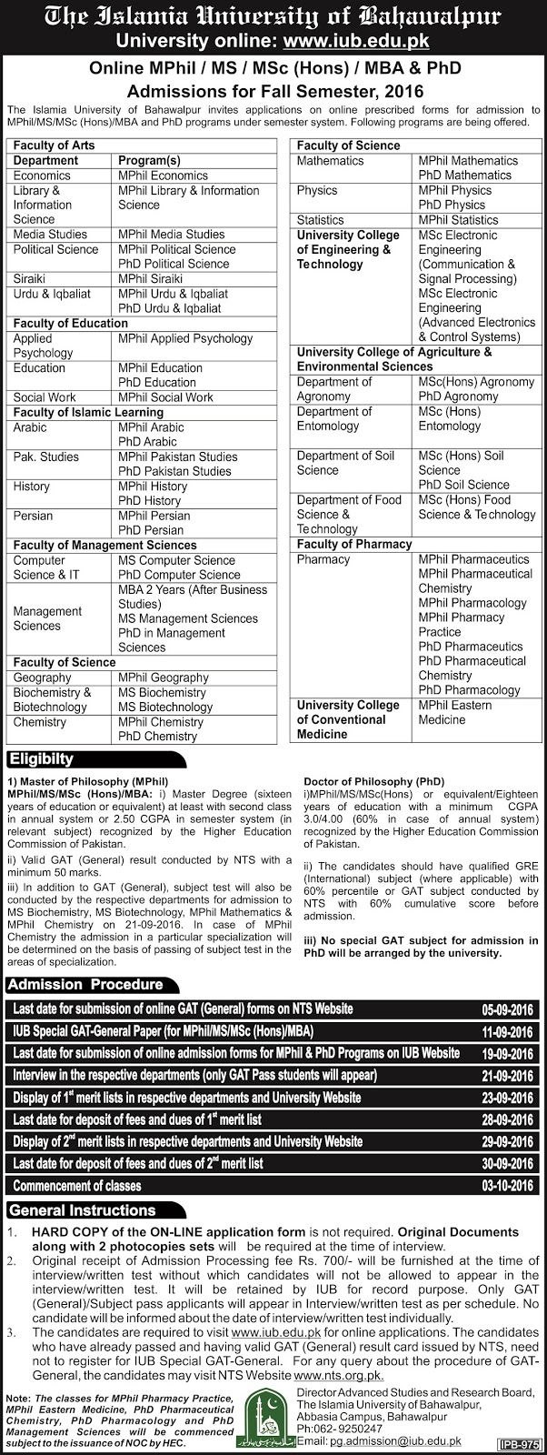 IUB (Islamia University of Bahawalpur) Fall Admissions 2016