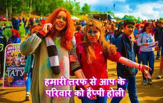 happy new year romantic shayar