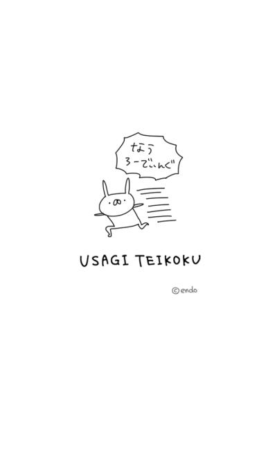 Theme USAGI TEIKOKU