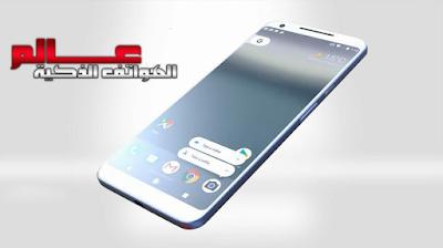 هاتف جوجل بكسل Google Pixel 2 XL مواصفات و مميزات هاتف جوجل بكسل ٢ اكس ال   _ Google Pixel 2 XL