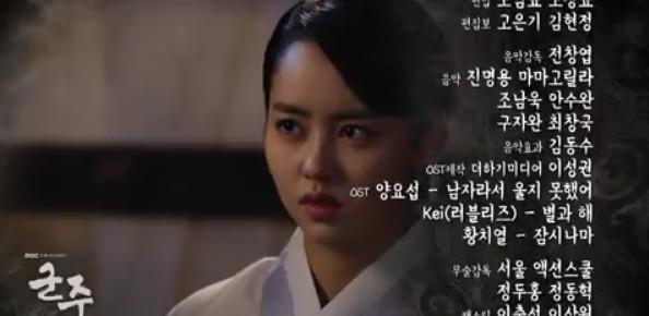 《君主-假面的主人》OST整理篇