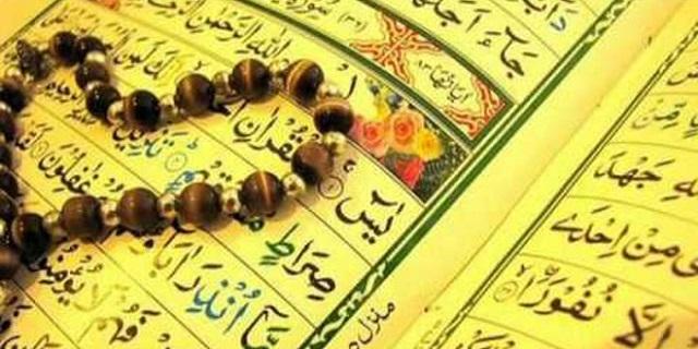 Kelebihan dan Fadhilat Surah Yassin
