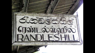 Randleshill railway halt near Kandy