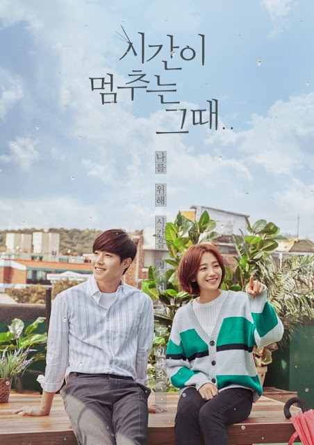 "Drama ""When Time Stopped"" Rilis Poster, Kim Hyun Joong dan Ahn Jin Hyun Terlihat Romantis"