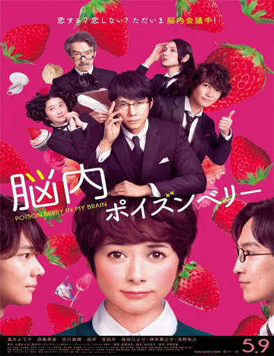 Ver Nounai Poison Berry (2015) Online