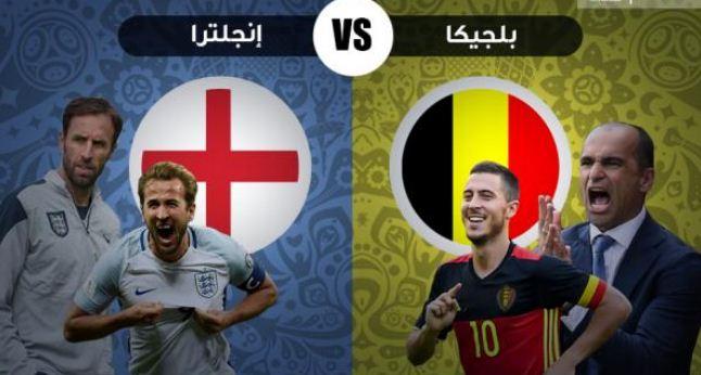 بلجيكا تخطف انتصار من انجلترا وتتأهل كأول المجموعة