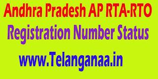 Andhra-Pradesh AP RTA-RTO Registration Number Status-AP-RTA-RTO Tax Status-AP RTA Vehicle Driving Licence Search