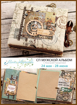 http://magicofcreative.blogspot.ru/2016/05/blog-post_11.html