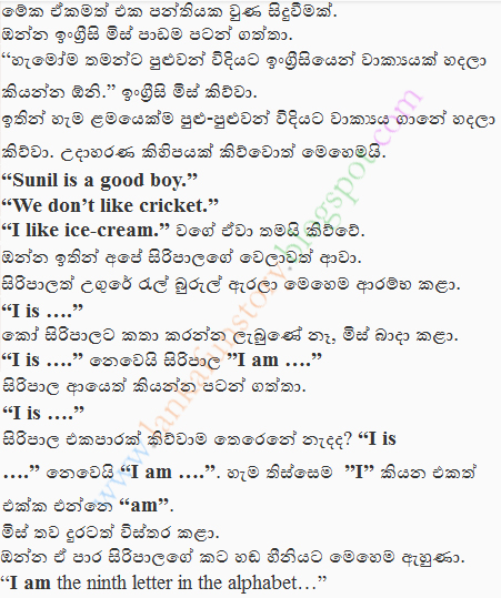 Sinhala Jokes-I is