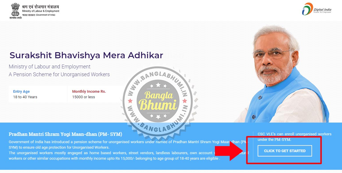 How to Apply Online Pradhan Mantri Shram Yogi Maan-dhan Yojana - Step 1