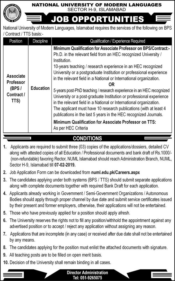 Jobs Vacancies In National University Of Modern Languages 23 January 2019