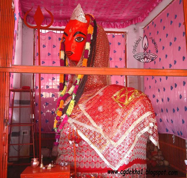 Chandi mata temple Ghunchapali,Bagbahara
