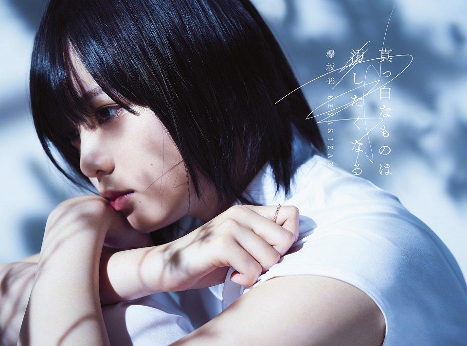 keyakizaka 46 1st album