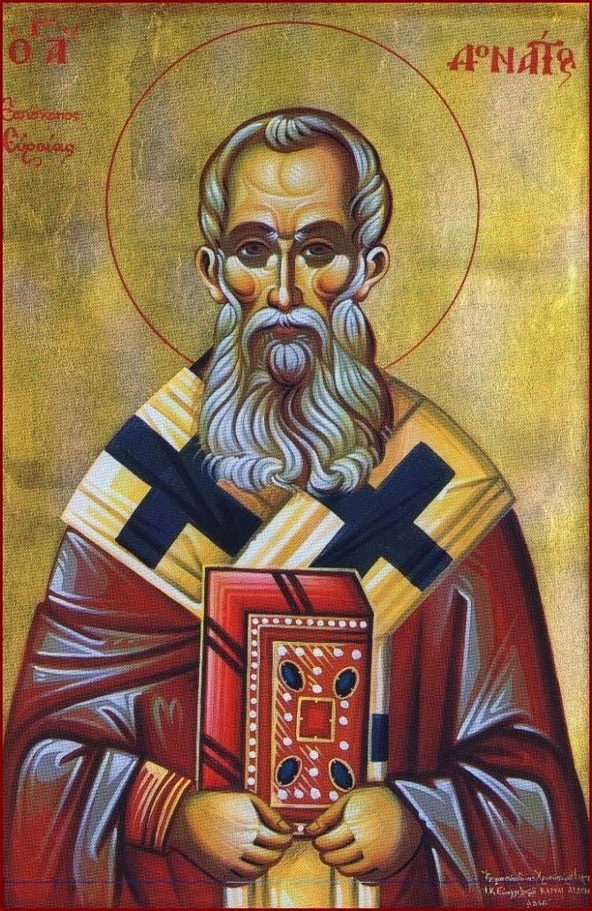 Το βυζαντινό εξωκκλήσι του Αγίου Δονάτου και η ομώνυμη βουνοκορφή στην Κορησό Καστοριάς.