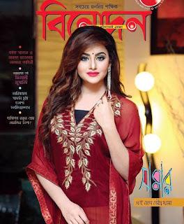 Brishty Islam Bangladeshi Actress Hot and Sexy