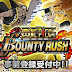 One Piece Bounty Rush ESTA DE VOLTA! Moba de Anime para Celular! DOWNLOAD
