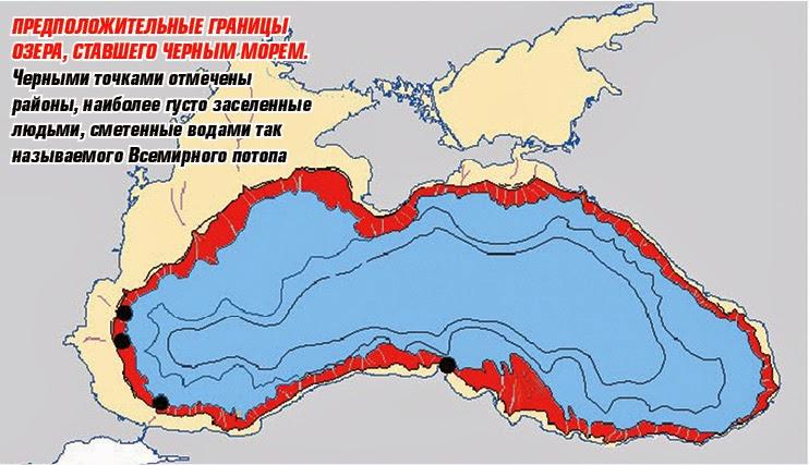 Границы Черного моря