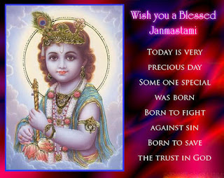 Happy Krishna Janmashtami greetings