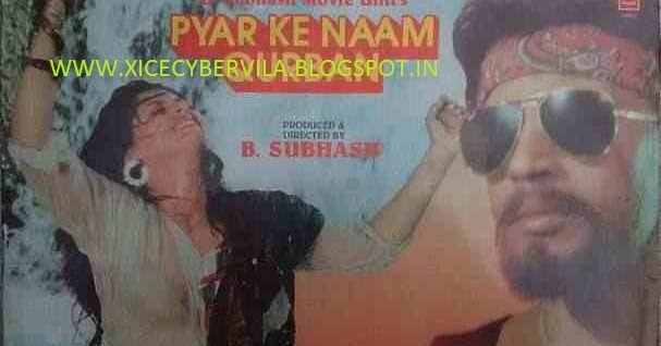 COLLEGE PROJECTS AND MUSIC JUNCTION: PYAR KE NAAM QURBAN