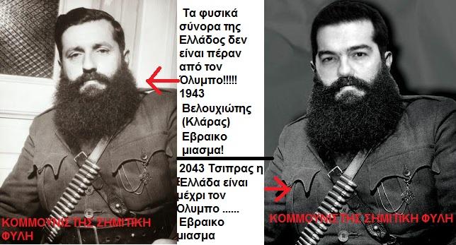 Ανακοινώθηκε η κατασκευή από τον Ελληνικό Στρατό δύο μουσουλμανικών πόλεων των 10.000 ατόμων έκαστη στην... Μακεδονία!
