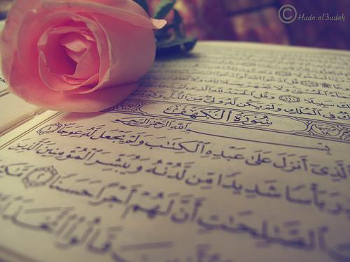 Muslimah Henshin Al Quran